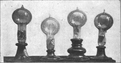 Edison_incandescent_lights